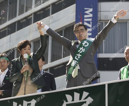 Stock Image of Tokyo Govrrnor and leader of Party of Hope, Yuriko Koike campaigning with Masaru Wakasa (Party of Hope) in Ikebukuro, Tokyo.