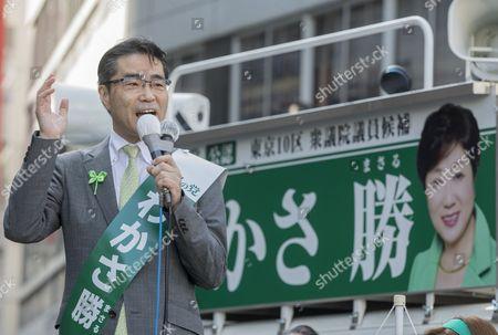 Stock Photo of Masaru Wakasa (Party of Hope) in Ikebukuro, Tokyo.