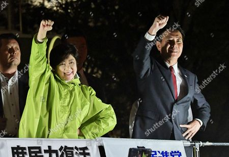 Leader of Democratic Party, Seiji Maehara and Tokyo Governor and Party of Hope leader, Yuriko Koike attend the stump speech near the Oimachi station