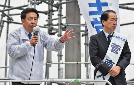 Yukio Edano, Leader of the Constitutional Democratic Party of Japan, Yukio Edano (L) and Former Prime Minister Naoto Kan attend the stump speech near the Kichijojii station