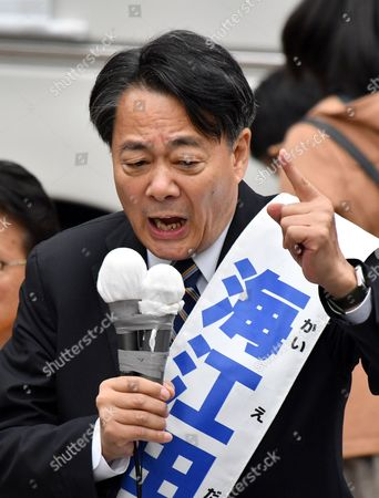 Editorial image of Democratic Party of Japan campaigns, Japan - 14 Oct 2017