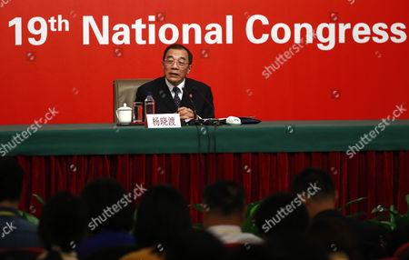 Stock Image of Yang Xiaodu