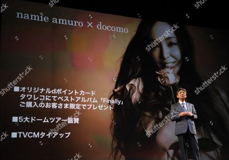 Japan's mobile communication giant NTT Docomo president Kazuhiro Yoshizawa announces they will collaborate and support Japanese pop singer Namie Amuro