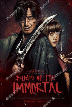 Blade of the Immortal (2017) Poster Art. Takuya Kimura, Hana Sugisaki