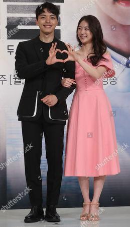 Gong Seung-yeon and Yeo Jin-goo
