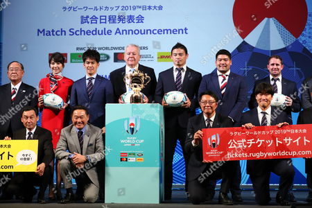 Editorial picture of Rugby World Cup 2019 fictures announcement, Tokyo, Japan - 02 Nov 2017