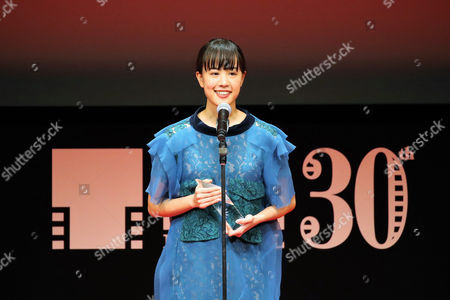 Editorial picture of Closing ceremony, 30th Tokyo International Film Festival, Japan - 03 Nov 2017