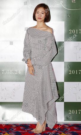 Han Ye-ri