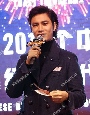 "Chinese actor and singer Chen Kun participates in Budweiser's ""Toast To Dreams"" Chinese New Year celebration in Times Square, in New York"