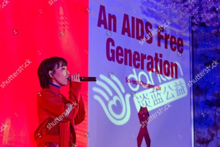 Editorial image of World AIDS Day, Beijing, China - 14 Nov 2017