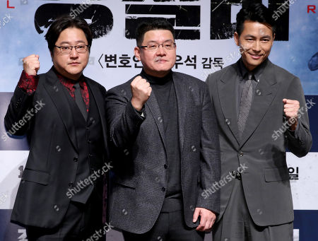Kwak Do-won, Jung Woo-sung and Yang Woo-suk