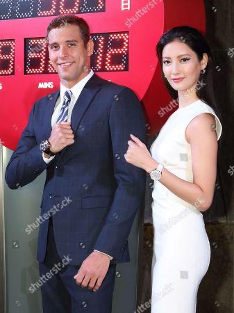 Chad le Clos and Japanese actress Nanao Arai