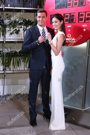 Stock Picture of Chad le Clos and Japanese actress Nanao Arai