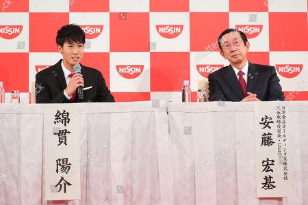 Editorial image of Nisshin Food Products press conference, Tokyo, Japan - 24 Nov 2017