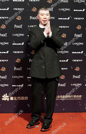 Editorial picture of Golden Horse Awards, Taipei, Taiwan - 25 Nov 2017