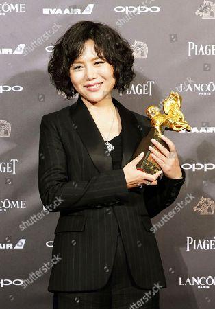 Editorial photo of Golden Horse Awards, Taipei, Taiwan - 25 Nov 2017
