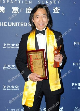 Editorial picture of 21st Annual Huading Global Film Awards - Press Room, Los Angeles, USA - 15 Dec 2016