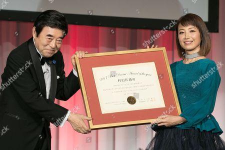 Stock Image of Kaori Muraji