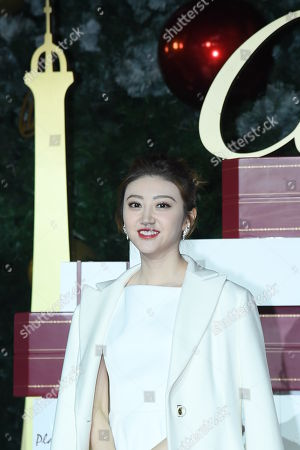 Editorial picture of Jing Tian Cartier photocall, Shanghai, China - 28 Nov 2017