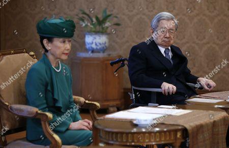 Masahito Prince Hitachi and Princess Hanako