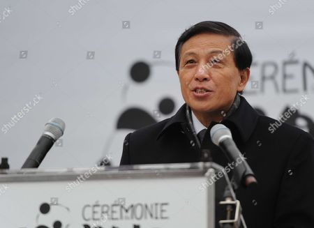 China's Vice Foreign Minister Zhang Yesui gives a press conferences for the panda cub's name ceremony.