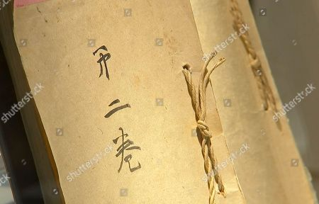 In this image from an Associated Press video, one volume of a two-volume, 173-page, post-World War II memoir composed by Japanese Emperor Hirohito is displayed at Bonhams, in New York. The document was dictated by the Emperor to aides after the war and transcribed word-for-word by a senior diplomat. It was created at the request of Gen. Douglas MacArthur, whose administration controlled Japan at the time. The memoir, also known as the imperial monologue, covers events from the Japanese assassination of Manchurian warlord Zhang Zuolin in 1928 to the emperor's surrender broadcast recorded on Aug. 14, 1945. It is expected to fetch between $100,000 and $150,000 at Bonhams' auction Dec. 6