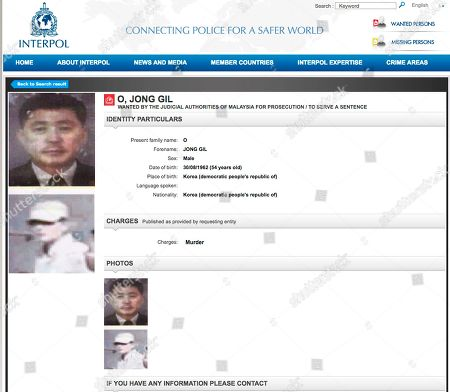 This Interpol website photo released on shows Interpol's red notice for North Korea's Jong Gil O. National police chief Khalid Abu Bakar told reporters that four North Korean suspects who left Malaysia on the same day as the killing of Kim Jong Nam have been put on Interpol's red notice list, which is a request to locate and hold a person pending extradition. Police say three other North Korean suspects, including a North Korean diplomat and an employee of Air Koryo, North Korea's state airline, are believed to be in the North Korean Embassy in Kuala Lumpur