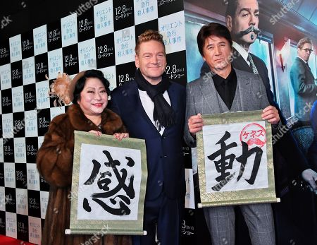 Editorial picture of 'Murder on the Orient Express' film premiere, Tokyo, Japan - 05 Dec 2017