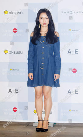 Stock Picture of Jung Yeon-Joo