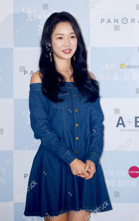 Editorial picture of 'The Best Moment to Quit the Company' film photocall, Seoul, South Korea - 07 Dec 2017