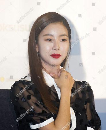 Stock Photo of Ko Won-Hee