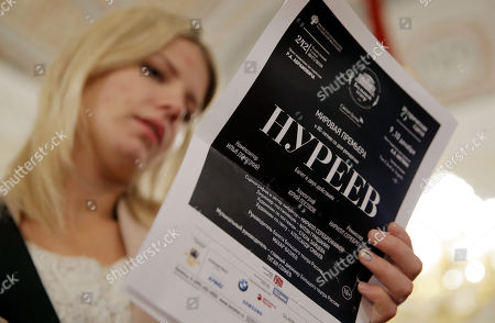 A view of an advertisment in Bolshoi Theater for the upcoming ballet premiere 'Nureyev' in Moscow, Russia, 08 December 2017. The premiere of the ballet 'Nureyev' which was staged by theater and film director Kirill Serebrennikov, who is in a house arrest as he is charged of fraud, will take place 09 December. The ballet show is based on the life of dancer Rudolf Nureyev.