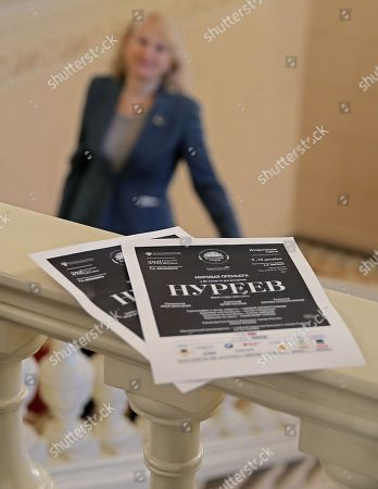 A view of an advertisments in Bolshoi Theater for the upcoming ballet premiere 'Nureyev' in Moscow, Russia, 08 December 2017. The premiere of the ballet 'Nureyev' which was staged by theater and film director Kirill Serebrennikov, who is in a house arrest as he is charged of fraud, will take place 09 December. The ballet show is based on the life of dancer Rudolf Nureyev.