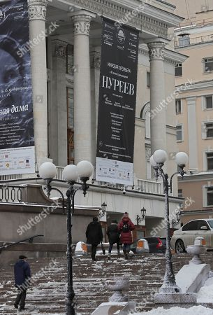 A view of a banner on Bolshoi Theater for the upcoming ballet premiere 'Nureyev' in Moscow, Russia, 08 December 2017. The premiere of the ballet 'Nureyev' which was staged by theater and film director Kirill Serebrennikov, who is in a house arrest as he is charged of fraud, will take place 09 December. The ballet show is based on the life of dancer Rudolf Nureyev.
