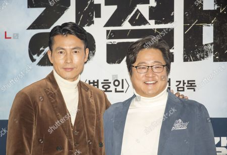 Jung Woo-sung and Kwak Do-Won