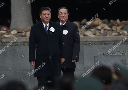 Xi Jinping and Yu Zhengsheng