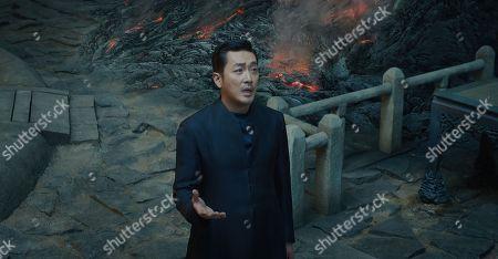 Jung-woo Ha