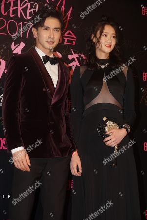 Editorial photo of Cosmopolitan Beauty Awards, Shanghai, China - 18 Dec 2017