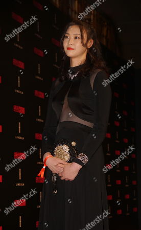 Editorial picture of Cosmopolitan Beauty Awards, Shanghai, China - 18 Dec 2017