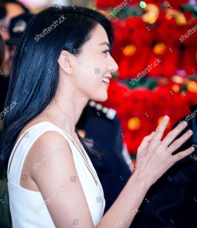 Editorial picture of Gao Yuanyuan attends a promotional event, Nanjing, China - 25 Dec 2017