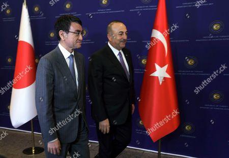 Editorial picture of Japan, Ankara, Turkey - 28 Dec 2017