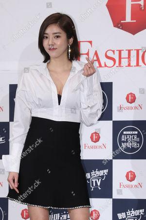 Editorial image of Singer Son Dam-bi, Seoul, Korea - 27 Oct 2017