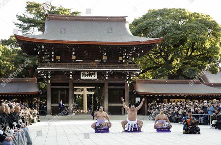 Hakuho Sho