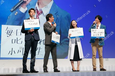 (L to R) Actors Ryoma Takeuchi, Katsuhisa Namase, Mitsu Dan and Jun Shison