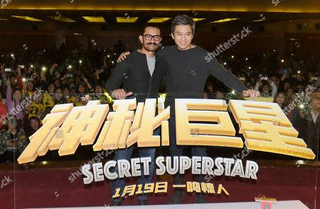 Aamir Khan and Deng Chao
