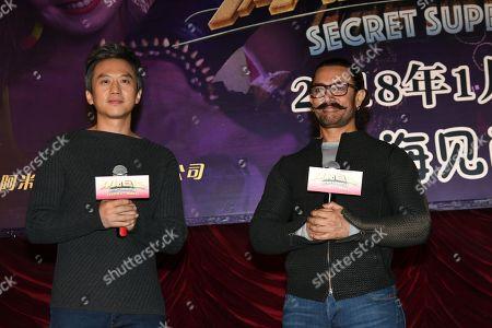Deng Chao and Aamir Khan