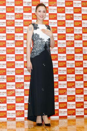 Editorial photo of Japan's Best Jewellery Wearer Awards, Tokyo, Japan - 25 Jan 2018