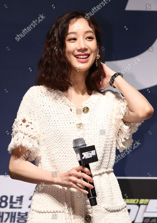 Stock Photo of Jung Ryeo-won