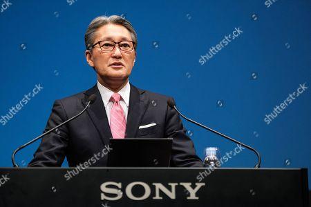 Editorial image of Sony Corp appoint new President, Kenichiro Yoshida, Tokyo, Japan - 02 Feb 2018
