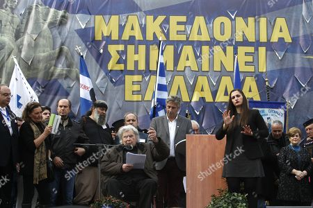 Greek composer Mikis Theodorakis (C), adresses the protesters, in front of a banner that reads 'Macedonia means Greece' during  a massive rally over the name of the Former Yugoslav Republic of Macedonia (FYROM) against to its use of the name 'Macedonia' amid a revival of efforts to find a solution between the two countries, in Athens, Greece, 04 February 2018.